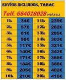 MA53/MA53/// BICI TABAC - foto