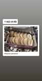 Pastelería para diabeticos tartas y mas - foto