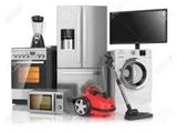 reparación de electrodomésticos a coruña - foto