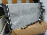 Radiador de agua Toyota C-HR. - foto