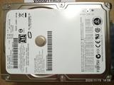 Disco duro PS3 - foto