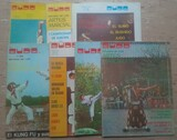 REVISTAS BUDO ARTES MARCIALES AÑO 1976 - foto