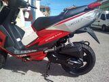 TGB - RS50X - foto