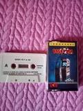 Juego Commodore 64 - foto
