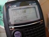 Icom e-91 bibanda - foto