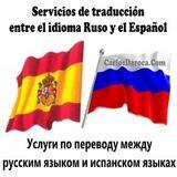 Traducciones de espaÑol ruso - foto