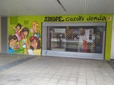ROCHAPEA - PASEO ANELIER N25 - foto