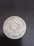 Moneda de plata de Venezuela. - foto