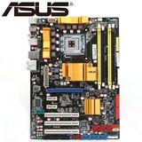 ASUS P5Q 775