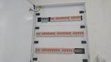 boletines electricos e instalaciones - foto