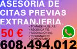 EXPEDICIÓN Y RENOVACIÓN DE TARJETA  A003 - foto