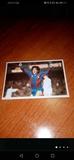 Maradona Fc, Barcelona año 84 - foto