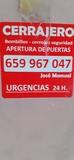Cerrajero 24h L\'ALDEA 659967047 - foto