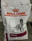 PIENSO ROYAL CANIN,  PARA PERROS.  - foto