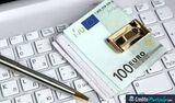 FINANCIAMOS LO QUE USTED NECESITE - foto