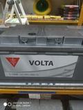 Bateria de coche 100Ah 900A - foto