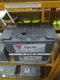 Bateria de coche 90Ah 800A - foto