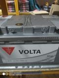 Bateria de coche 80Ah 800A - foto