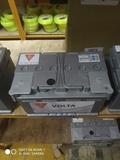 Bateria de coche 75Ah 750A - foto