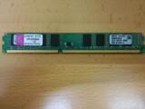 MEMORIAS DDR3 1333 MHZ DE 4GB CADA UNA.