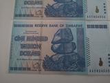 billetes de Zimbabwe 2008 doble AA - foto