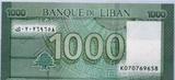 billete libano 1000 liras 2019 p 90 - foto