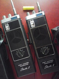 Transmisor receptor comercial Shasta I. - foto