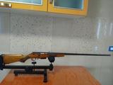 escopeta cerrojo Marlin goose gun 55 - foto