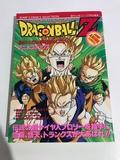 CÓMIC DRAGON BALL ORIGINAL EN JAPONÉS - foto