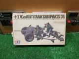 37 cm Anti Tank Gunpack - foto