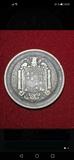Moneda 1 peseta 1953 con error - foto