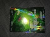 Carta Pokemon Virizion brillante. - foto