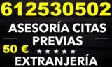 GESTORÍA PARA TRÁMITES DE EXTRANJERÍA/E1 - foto