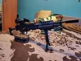 Arma de apoyo - foto