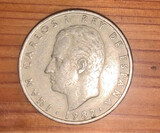 100 pesetas 1982 - foto