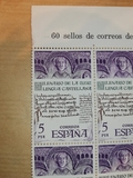 Milenario de la lengua española 0,1 /ud - foto