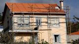 rehabilitación de casas   Los mejores  - foto
