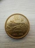 3 monedas españolas - foto