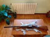Vendo Escopeta Winchester - foto