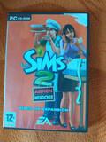 Expansiones de los Sims oara PC - foto