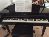 CLASES DE PIANO Y SOLFEO.