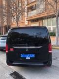VTC MADRID CON MERCEDES V220 - foto