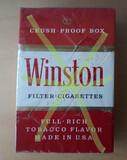 Cajetilla Paquete Tabaco Comiso Antiguo - foto