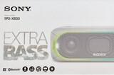 ALTAVOZ BLUETOOTH SONY SRS-XB30 EXTRABAS