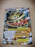 Pokemon Mega Steelix EX 68/114 - foto