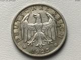 MONEDA 1 Reichs Mark. ALEMANIA año 1925 - foto