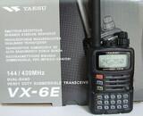 yaesu vx 6 en su caja - foto
