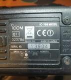 despiece ICOM 706 mkiig - foto