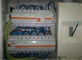 Electricistas, Boletines - foto