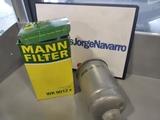 Filtro carburante Mann - foto